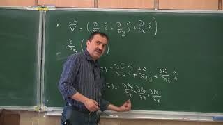 فیزیک ۲ - محمدرضا اجتهادی - دانشگاه صنعتی شریف - جلسه بیست و سوم - امواج الکترومغناطیس