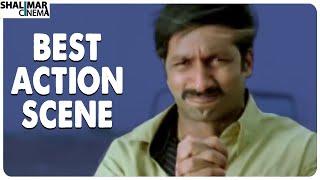 Gopichand Best Action Scene || Souryam Movie || Shalimar Cinema
