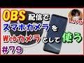 【注意!】スマホ用三脚は絶対に買うな!! / Tripod - YouTube