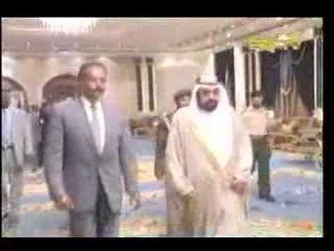 Eritrea - Isaias Afewerki trip to UAE May 2007 (Part 1)