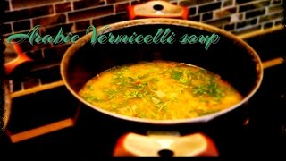 Learn How To Make Arabic Vermicelli Soup