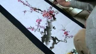 梅の描き方 水墨画家白浪 thumbnail