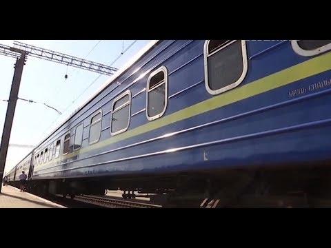 Летний поезд Покровск – Новоалексеевка начал курсировать