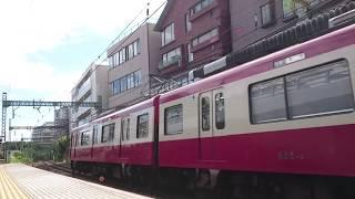 京浜急行~能見台駅にて快速特急通過