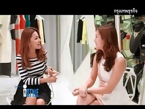 """แบรนด์เสื้อผ้าสัญชาติไทย 100% """"YUNA """""""