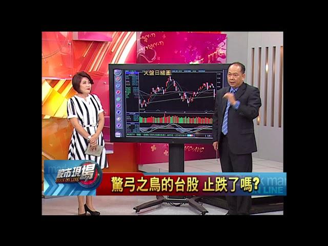 股市現場*鄭明娟20180814-3【被動元件量價操作 融資大減斷頭出現】(孫武仲)