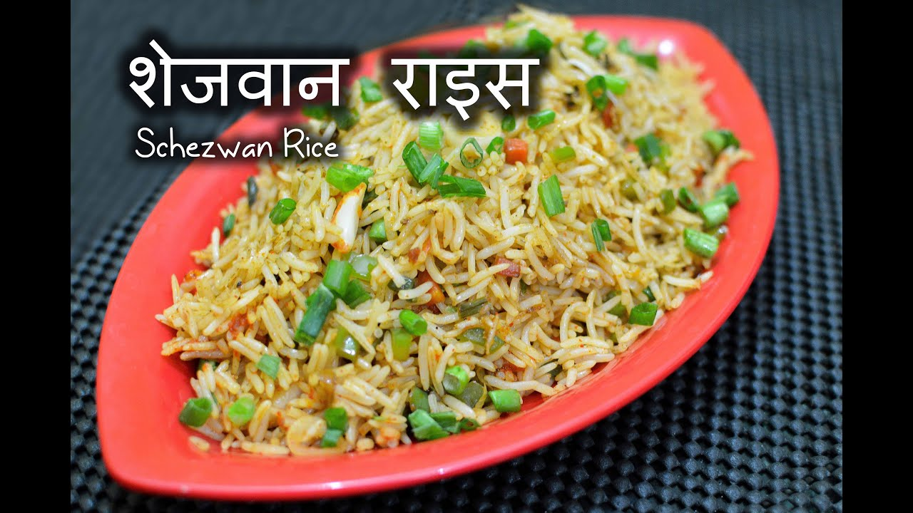 how to make triple schezwan noodles in hindi