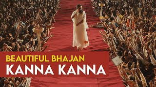 Kanna Kanna krishna bhajan in satsang with Sri Sri Ravi Shankar at Kerala