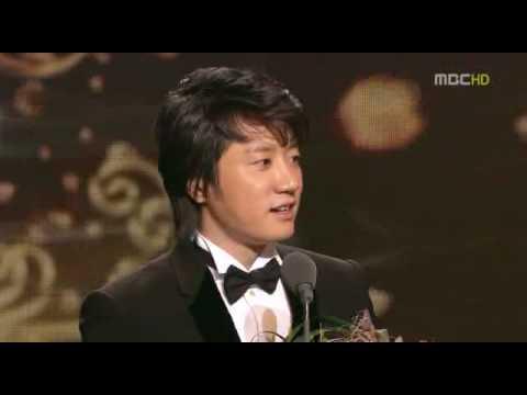 2008 MBC 연기대상 김명민