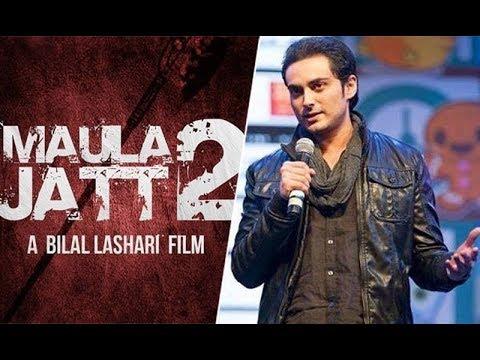 Maula Jatt 2 Pakistani Movie Teaser Cast Trailer Bilal Lashari