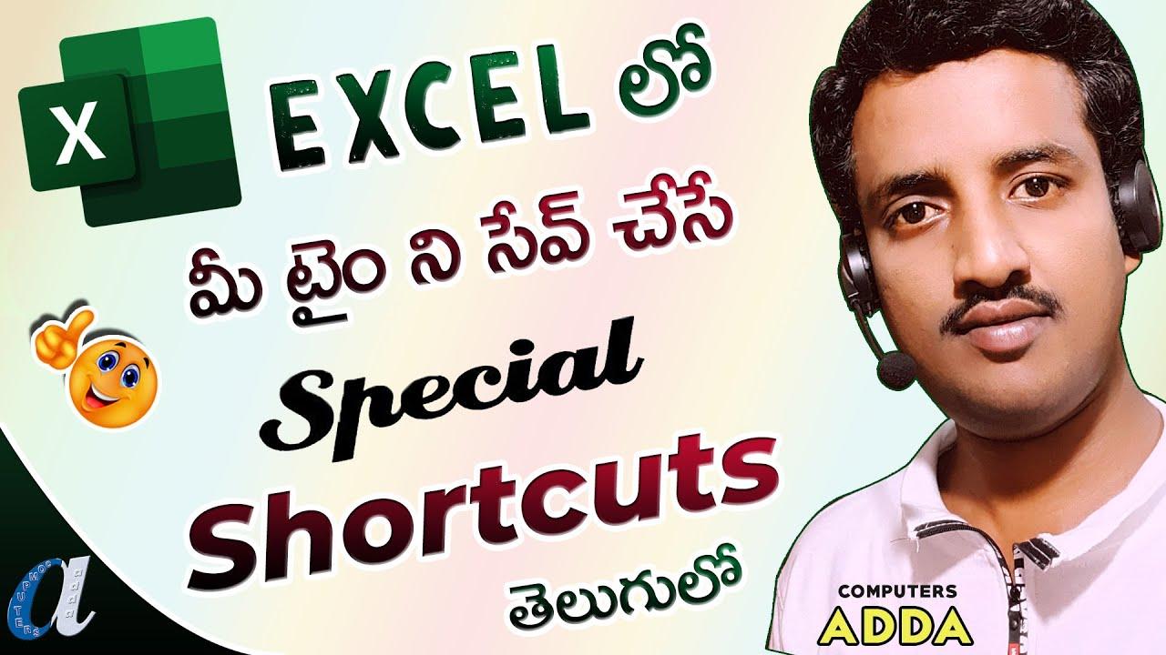 # 12 Special Shortcut Keys in Ms-Excel Telugu     Computersadda.com