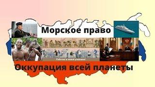 ОБЪЕКТ или живой Человек Новые мотивы отвода судьи РФ
