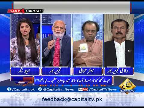 Capital Live With Aniq 26 May 2018