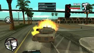 #66 GTA San Andreas - Миссия полицейский + как добыть танк - PS3