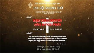HTTL PHONG THỬ - Chương trình thờ phượng Chúa - 18/07/2021