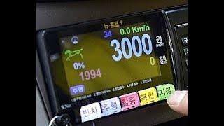 택시 미터기는 요금을 더 붙게 할 수 있을까?
