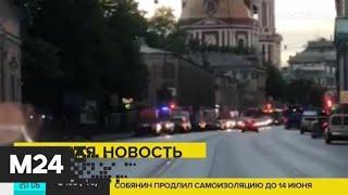Из пожара в центре Москвы спасли четырех человек - Москва 24