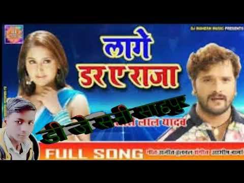 Dino Rat Rahe Chatiya Par Hath A Raja Kheshari Lal. DJ Sanny Shahpur