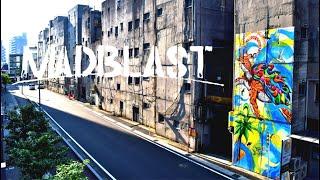 Madblast Hiro 壁画制作PV【Gifu to Ryugu-jo】