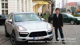 Тест-драйв: Porsche Cayenne