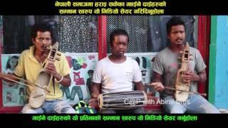 इटहरी बजारमा गाइने दाइहरुको मनै छुने सारंगीको धुन ll gaaine singing nepali song in itahari