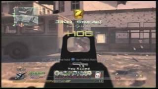 Call Of Duty Modern Warfare 2 Multiplayer Online Chopper Gunner