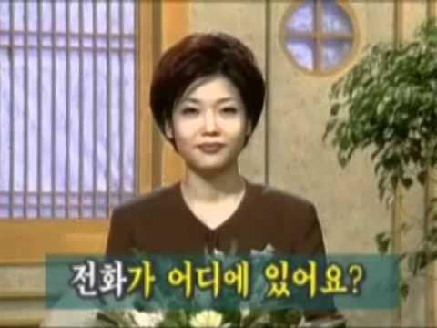 Cùng học tiếng Hàn Quốc bai 16 P1