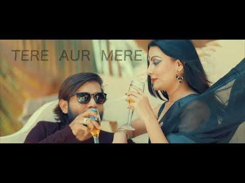 Sawan aaya hai (Remix)