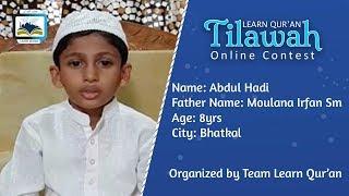 Abdul Hadi Sm S/o Moulana Irfan Sm   Learn Qur'an Tilawah - Online Contest, Bhatkal