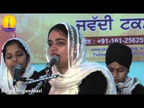 AGSS 2015 : Baba Kundan Singh Ji Bhalai Trust - Raag Devgandhari