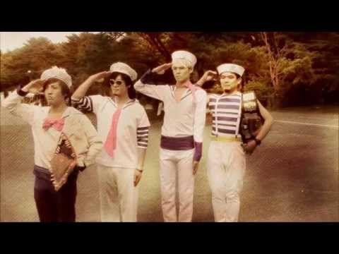 the telephones - Amber Romance