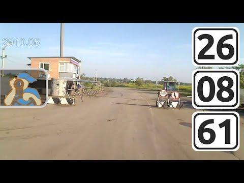 Дорога [ Дмитриевское - Городовиковск - Сандата - Сальск ]