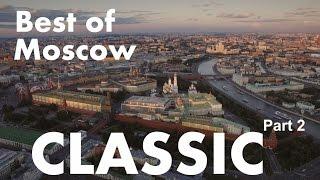 Best of beautiful CLASSIC Moscow Aerial drone/ Part 2 of 7/ Историческая, классическая Москва сверху