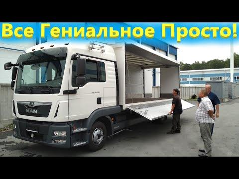 Фургон бабочка на грузовике MAN TGL 12.250, производство промтоварных и изотермических фургонов.