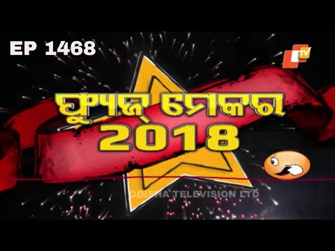 News Fuse 28 Dec 2018 | Fuse Maker Of The Year 2018 - OTV