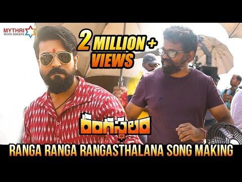 Ranga Ranga Rangasthalana Song Making | Rangasthalam Telugu Movie | Ram Charan | Samantha | DSP