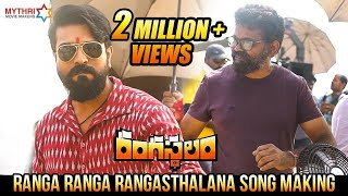 Ranga Ranga Rangasthalana Song Making Rangasthalam Telugu Movie Ram Charan Samantha DSP