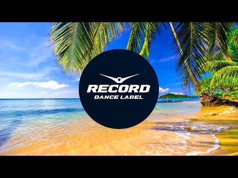 😎реп 2019😎 радио рекорд 2019. маятник фуко. Radio record 2019