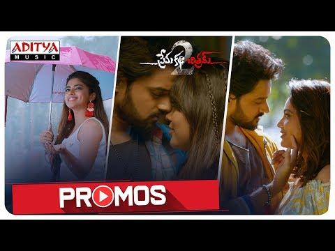 Prema Katha Chitram 2 Back 2 Back Song Promos || Sumanth Ashwin, Nandita Swetha, Siddhi Idnani