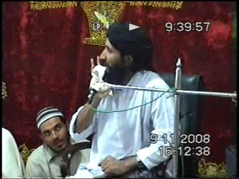 Allama Muhammad Hanif Qureshi. 9/11. Topic : Aqaid...
