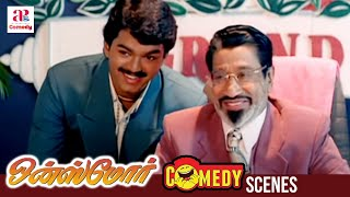 Once More | Tamil Movie Comedy | Vijay | Sivaji Ganesan | Simran | Saroja Devi