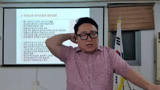 외식창업경영2