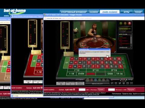 Как заработать в интернете и обыграть казино. Стратегия игры в рулетку