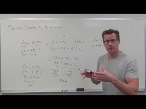 Elimination Method with more Advanced Problems (TTP Video 55)
