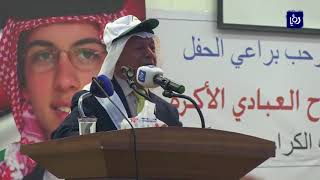 وعد بلفور .. فاعليات شعبية تؤكد التمسك بالحقوق الفلسطينية  - (4-11-2017)