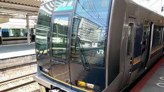 この列車は須磨行きJR神戸線各駅停車です。終点の須磨駅まで全駅に停...
