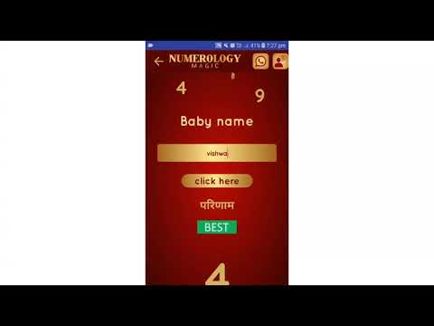 How to use Numerology Magic App - By Dr. Sandhya Jadhav