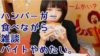 三角チョコパイ初めて食べた