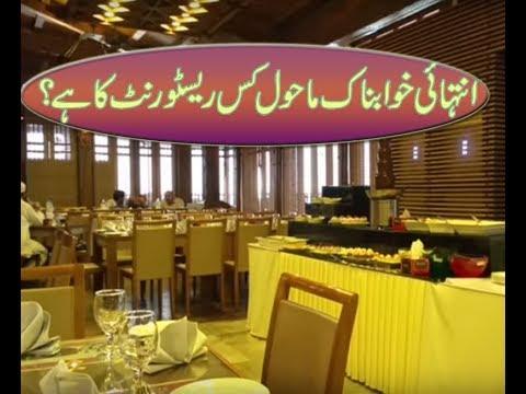 Monal ,Lahore interior's