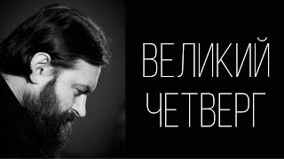 Исцеление похоти власти. Протоиерей  Андрей Ткачёв.
